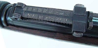 Вид на прицел Mauser 1889/36