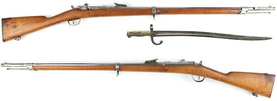 Fusil modele 1866 (Chassepot Mle 1866)