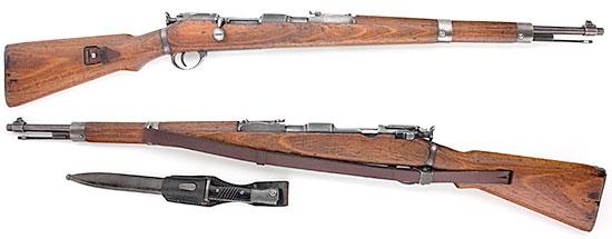 Gewehr 98/40 со штык-ножом