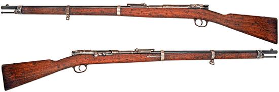 Infanteriegewehr М 71/84