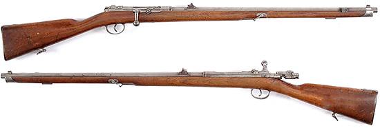 Grenzaufsehergewehr M 79