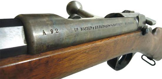 Вид на ствольную коробку Mauser-Milovanovic M 80 с левой стороны
