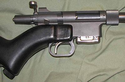 Вид на элементы управления AR-5