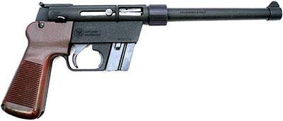 Charter Arms Explorer II Pistol