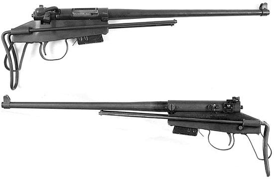 Rifle Survival M4 со сложенным прикладом