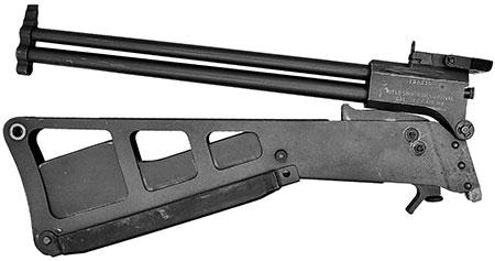 Rifle-shotgun survival M6 в походном (сложенном) положении