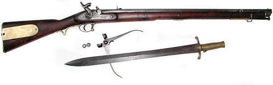 Brunswick rifle образца 1841 года со штыком, патронами и щипцами для изготовления патронов