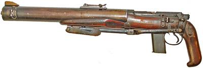 Airborne Model Commando Carbine со сложенным прикладом