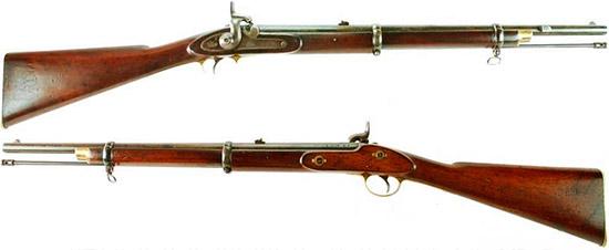 Enfield Pattern 1856 Artillery Carbine