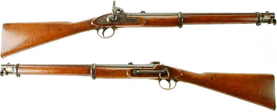 Enfield Pattern 1856 Cavalry Carbine