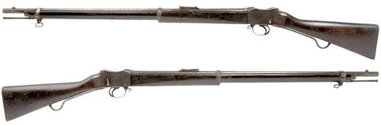 Martini-Henry Mk IV