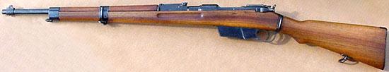 Gyalogsagi Puska 35M