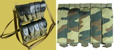 сумки для переноски выстрелов